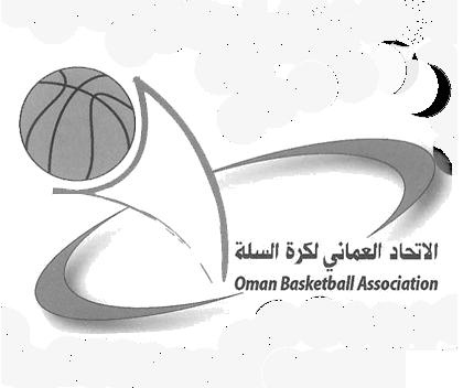 Oman_Basketball_Association