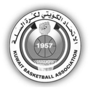 The-Kuwait-Basketball